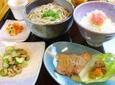花そば 料理 ゆう 姫路のおすすめ料理2