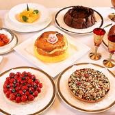 レストラン ラ・シャンスのおすすめ料理3