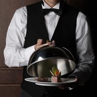 おもてなしの心を込めた、至高のお料理とサービス