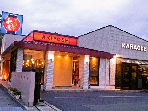 福井創業の焼き鳥チェーン店。創業当時からの歴史を語り継ぐメニューがあります。