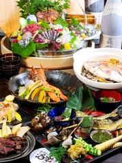薩摩Dining 酒楽の写真