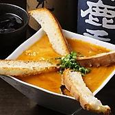 かくれ家 下北沢のおすすめ料理3