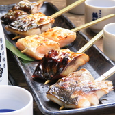 越後屋 竹千代のおすすめ料理3