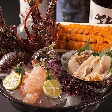 朝どれ鮮魚と熟成肉 百米 ひゃくべい 浜松本店のおすすめ料理1