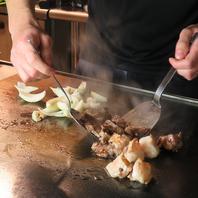 食材にこだわった鉄板料理はシンプルな味付け