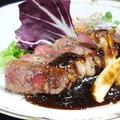 料理メニュー写真尾張牛サーロインステーキ