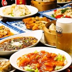 龍宮楼飯店 大宮のおすすめ料理1