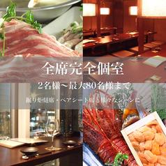 Japanese Dining Daigo 桜邸の写真