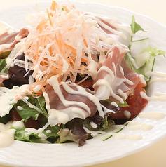 料理メニュー写真イタリア産生ハムとルッコラのサラダ