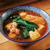 餃子の山崎のおすすめ料理3