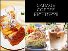 GARAGE COFFEE ガレージ コーヒーの写真
