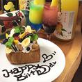 お誕生日、記念日等の御祝い事は当店にお任せをっ♪サプライズ演出承ります!!