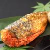 日本料理 てら岡 春駒店のおすすめポイント3