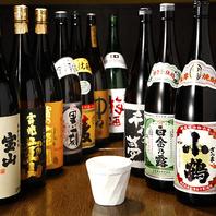 【宴会・飲み放題付き2980円~】上野で飲む美味いお酒