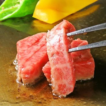 瑞祥 ずいしょうのおすすめ料理1