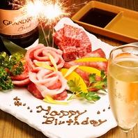 飯田橋の居酒屋でサプライズ!記念日にも肉ケーキ◎