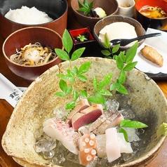 魚匠 銀平 三宮店の特集写真