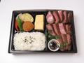 料理メニュー写真和牛ステーキ弁当(ダブル)