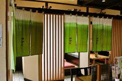 和食麺処 サガミ 大垣垂井店のおすすめポイント1