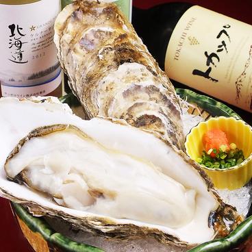 ユック 大崎店のおすすめ料理1