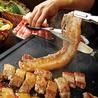 韓食 ハンシク チーズタッカルビ 六本木横丁店のおすすめポイント2