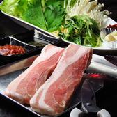 韓国酒場 ニクヤクンダのおすすめ料理2