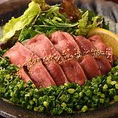 糀や 仁太郎 国分町本店のおすすめ料理2