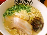 博多ラーメンの特徴「替え玉」