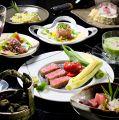 和酒屋SADAKANEのおすすめ料理1