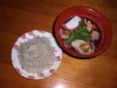 大橋町 野村屋のおすすめ料理2