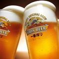 キリンビールで乾杯!!