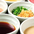 健康志向にこだわったしゃぶしゃぶにピッタリのタレをご用意しております。素材の味を引き出す薬味もございます。「辛み・風味・香味」お客様自身でお好みにお楽しみください。