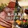 カレーの通販サイト(静岡県)