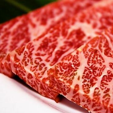 焼肉 汕幸苑のおすすめ料理1