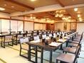 【宴会場】千景…ほてるISAGO神戸で1番大きな宴会場です。テーブルお席座敷席なので、ご年配の方にも負担なく楽しんで頂けます。大きな窓からは、神戸の夜景が楽しめます。最大収容人数は90人で大人数の会合などにも適しています。