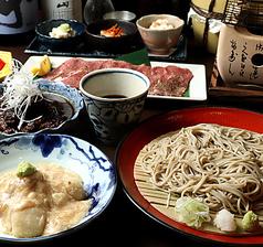 蕎麦和食 はたりの写真