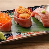 広島ホルモン たれ焼肉 肉匣 ニクバコ 中町店のおすすめ料理2