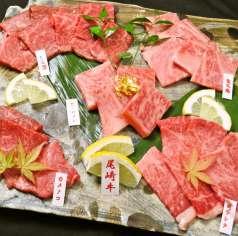 宮崎焼肉 尾崎牛のくらしたの特集写真