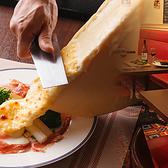 ビストロ ラシェット BISTRO L'Assietteのおすすめ料理2