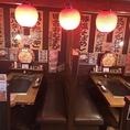 テーブル席は仕切りもあるため、周りを気にせずお食事をお楽しみいただけます♪レトロな雰囲気が人気!