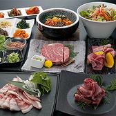 焼肉 源のおすすめ料理3