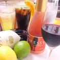 ワイン・シャンパン・スパークリングワイン等全30種取り揃えております。お誕生日・その他記念日のお祝いにぜひご賞味下さい。