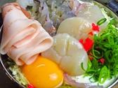 お好み焼 御幸のおすすめ料理2