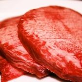 焼肉 汕幸苑のおすすめ料理3