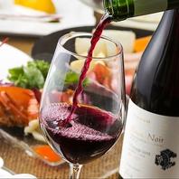 日本ワインに注目!全国から品揃えした美味しいワイン