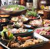 串 遊亀のおすすめポイント1