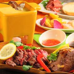 アラム シニガンのおすすめ料理1