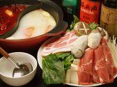 桂香楼のおすすめ料理2