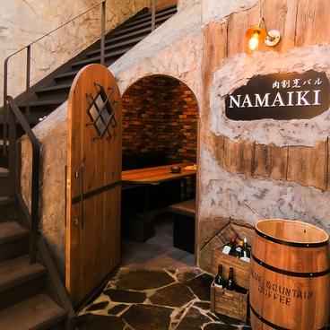 肉割烹バル NAMAIKI 生粋 徳島の雰囲気1