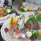 鳴海 福山のおすすめ料理2